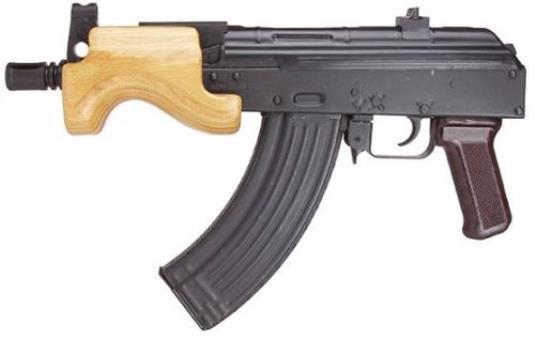 CAI Micro Draco 7.62X39 AK style Pistol