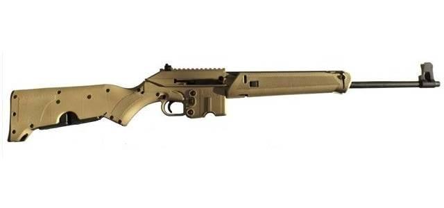 Kel-Tec SU-16C-CK-TAN 5.56 carbine