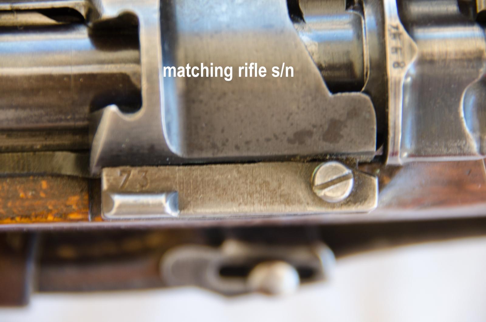 matching bolt release