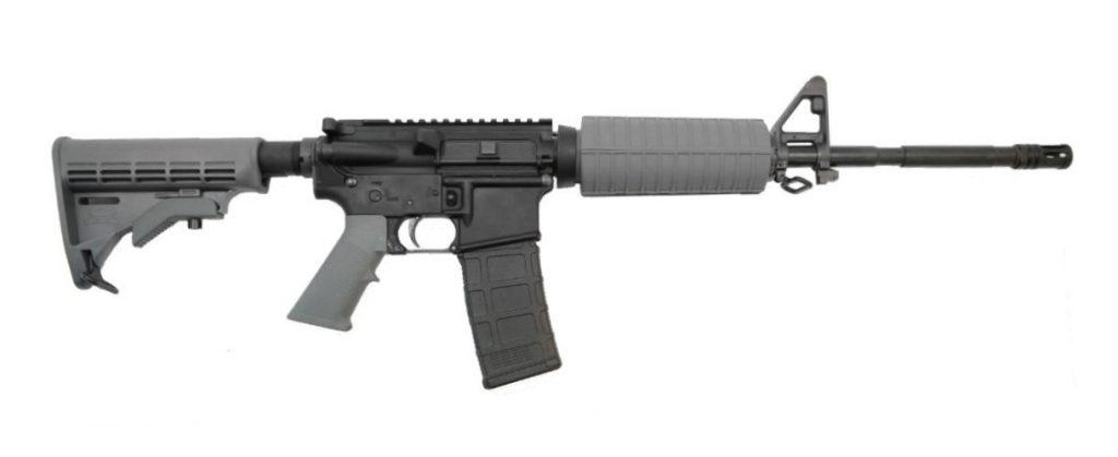 """16"""" NITRIDE M4 CARBINE 5.56 NATO CLASSIC AR-15 RIFLE, GRAY"""